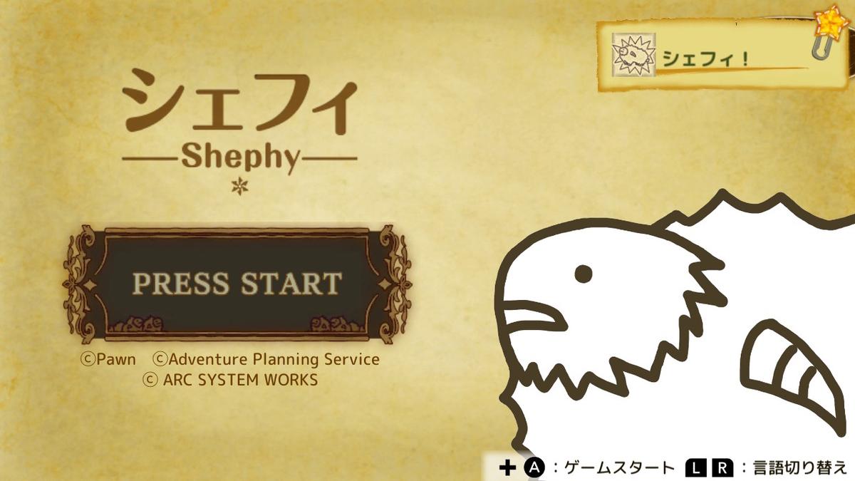 f:id:dashimaki_tmg:20200818143014j:plain