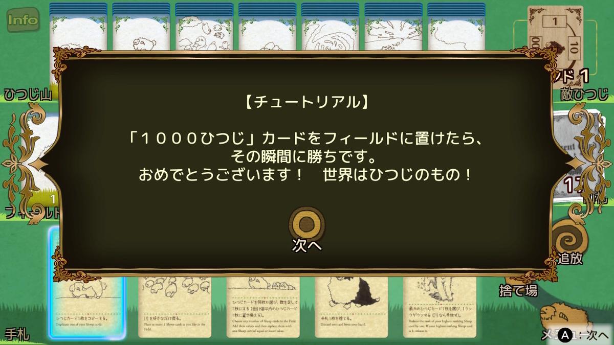 f:id:dashimaki_tmg:20200818143103j:plain