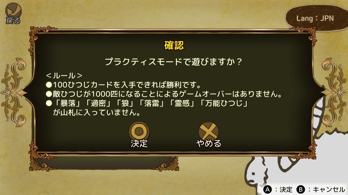f:id:dashimaki_tmg:20200818143124j:plain