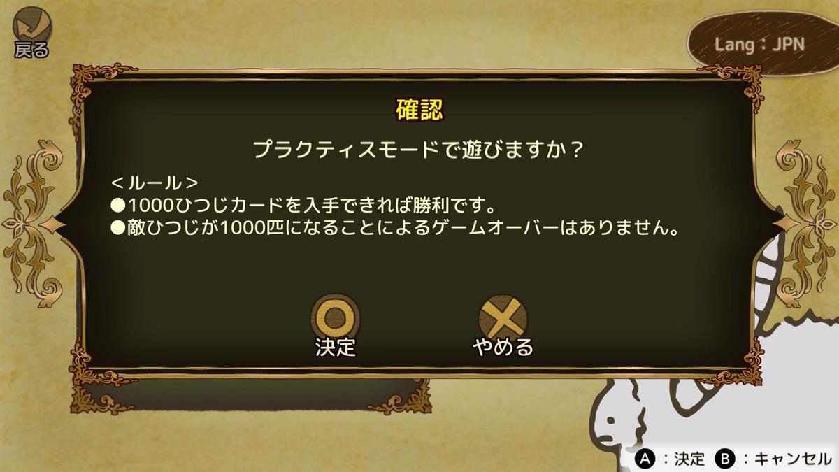f:id:dashimaki_tmg:20200821160834j:plain