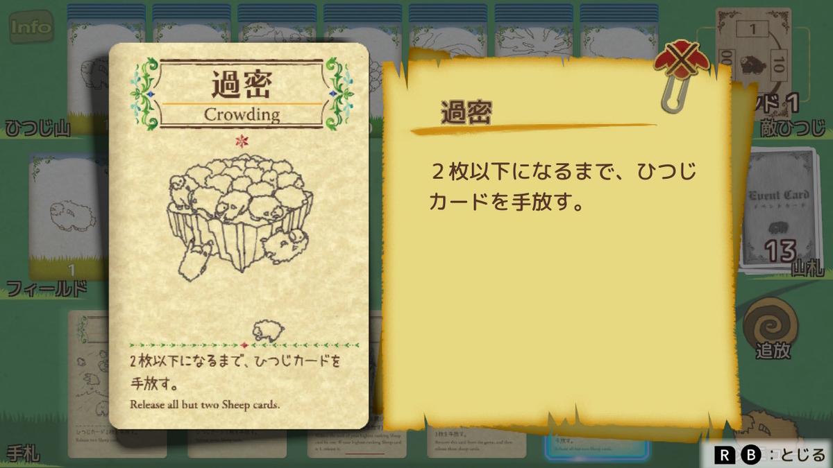 f:id:dashimaki_tmg:20200821160920j:plain