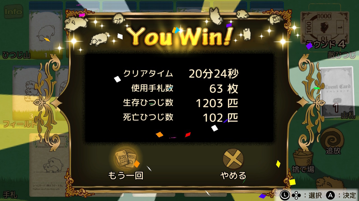 f:id:dashimaki_tmg:20200821161211j:plain