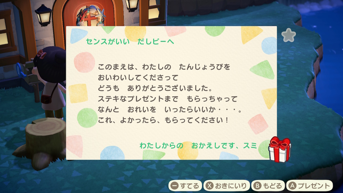 f:id:dashimaki_tmg:20200826140635j:plain