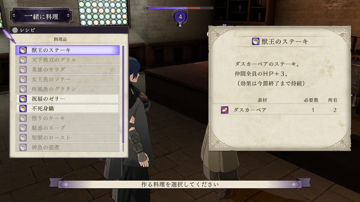 f:id:dashimaki_tmg:20200917164457j:plain