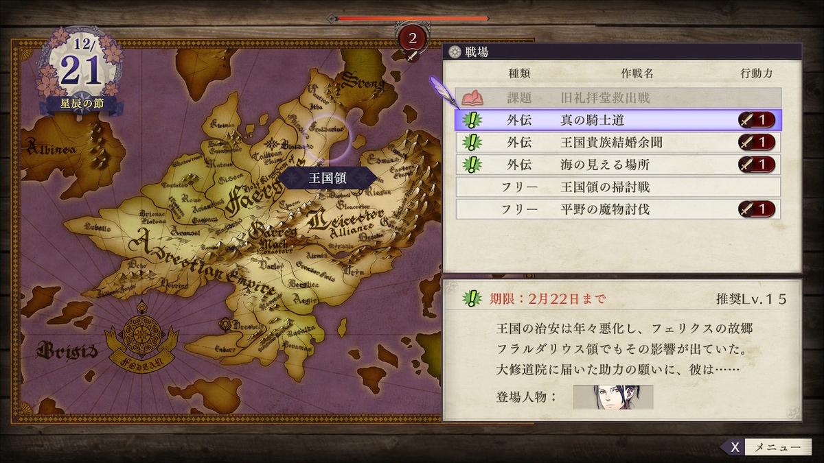 f:id:dashimaki_tmg:20200917164719j:plain