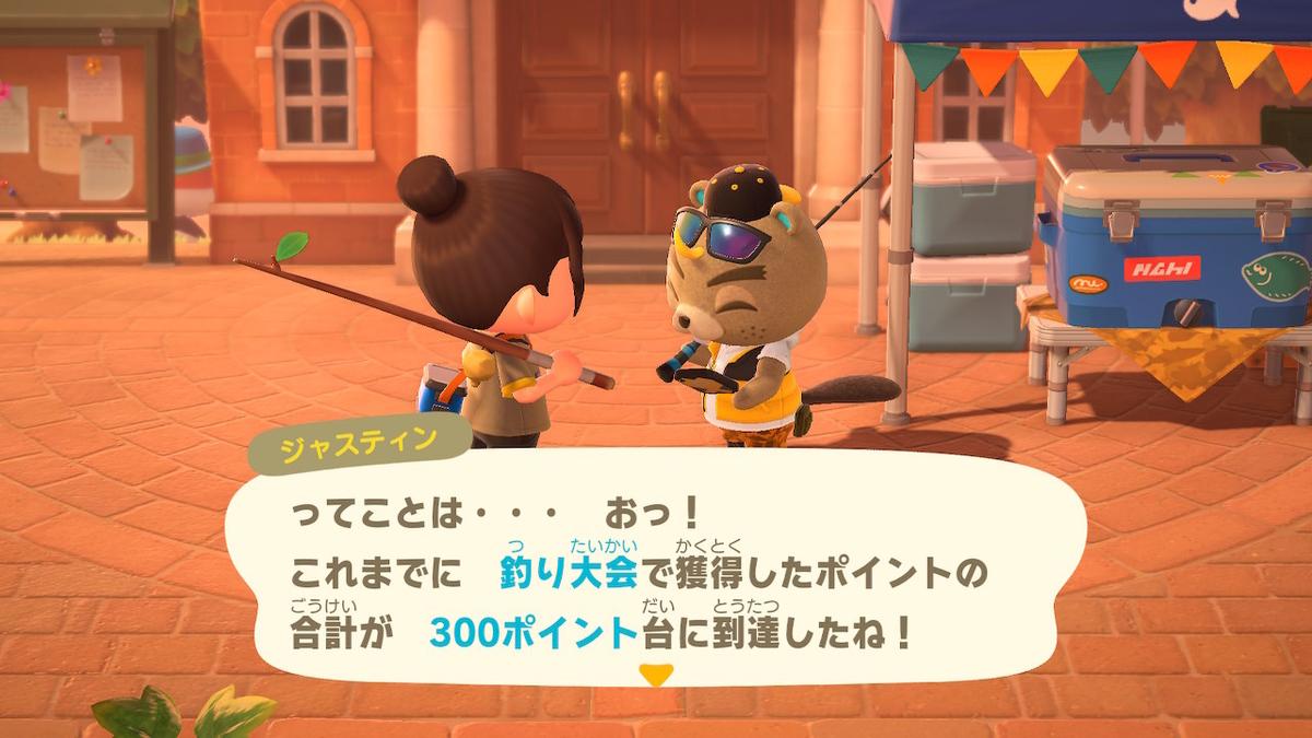 f:id:dashimaki_tmg:20201011091653j:plain