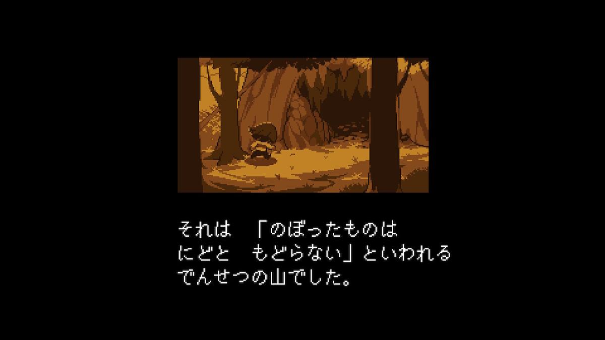 f:id:dashimaki_tmg:20201026090639j:plain