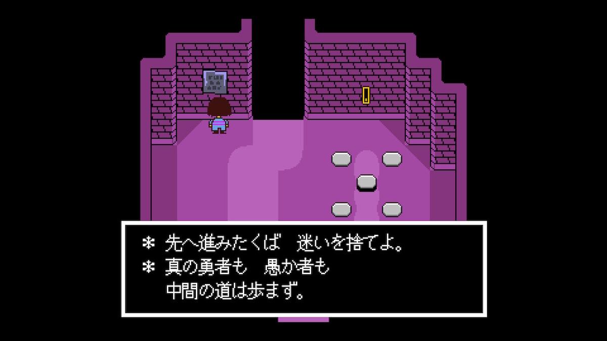 f:id:dashimaki_tmg:20201026091026j:plain