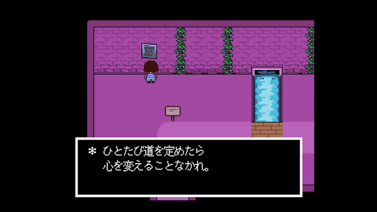 f:id:dashimaki_tmg:20201026091037j:plain