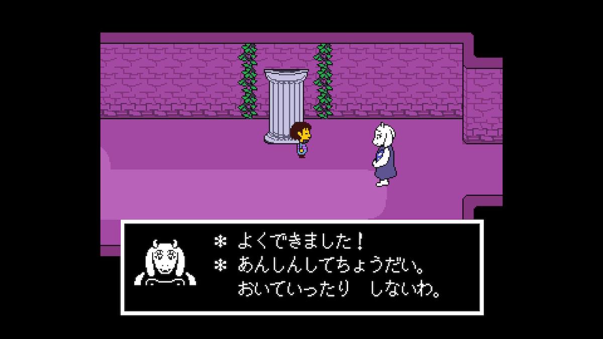 f:id:dashimaki_tmg:20201026091227j:plain