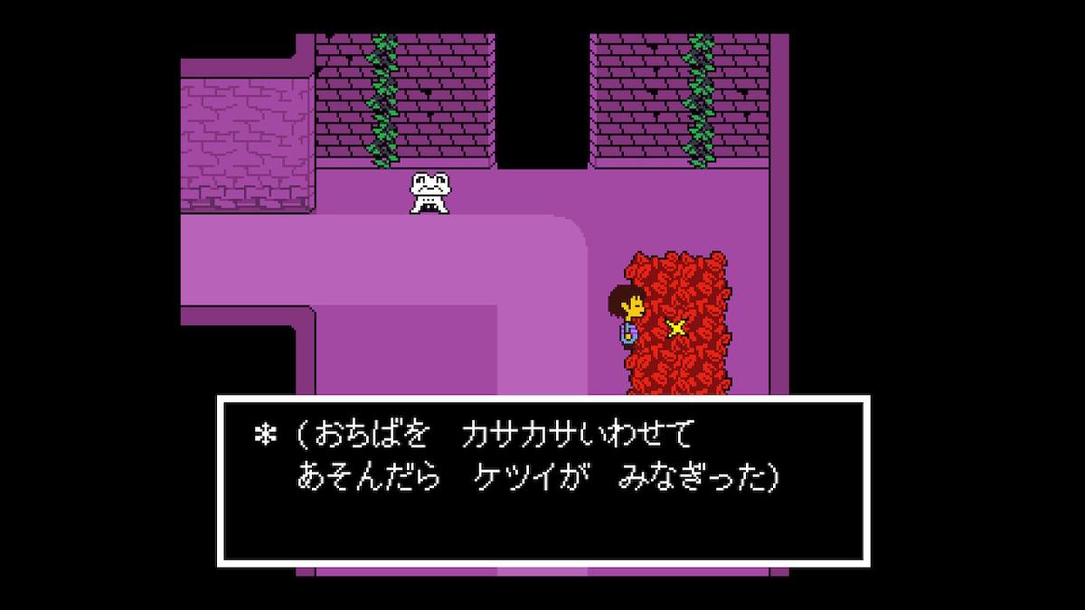 f:id:dashimaki_tmg:20201026091338j:plain