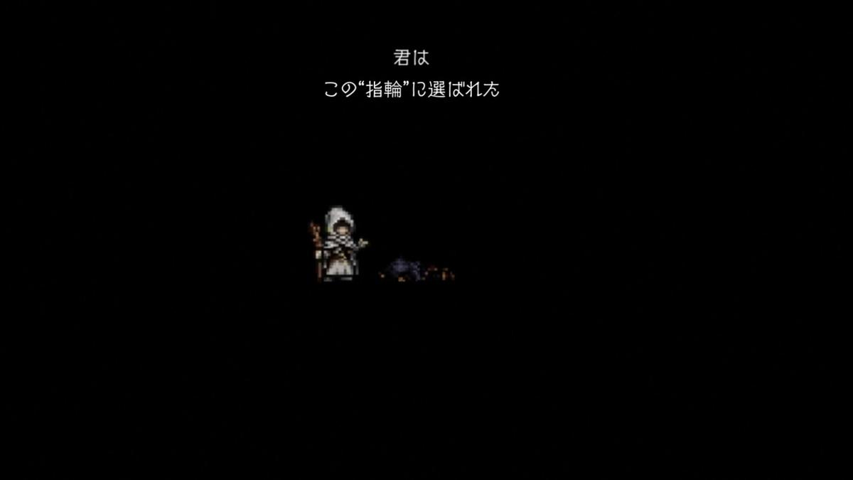 f:id:dashimaki_tmg:20201028173341j:plain