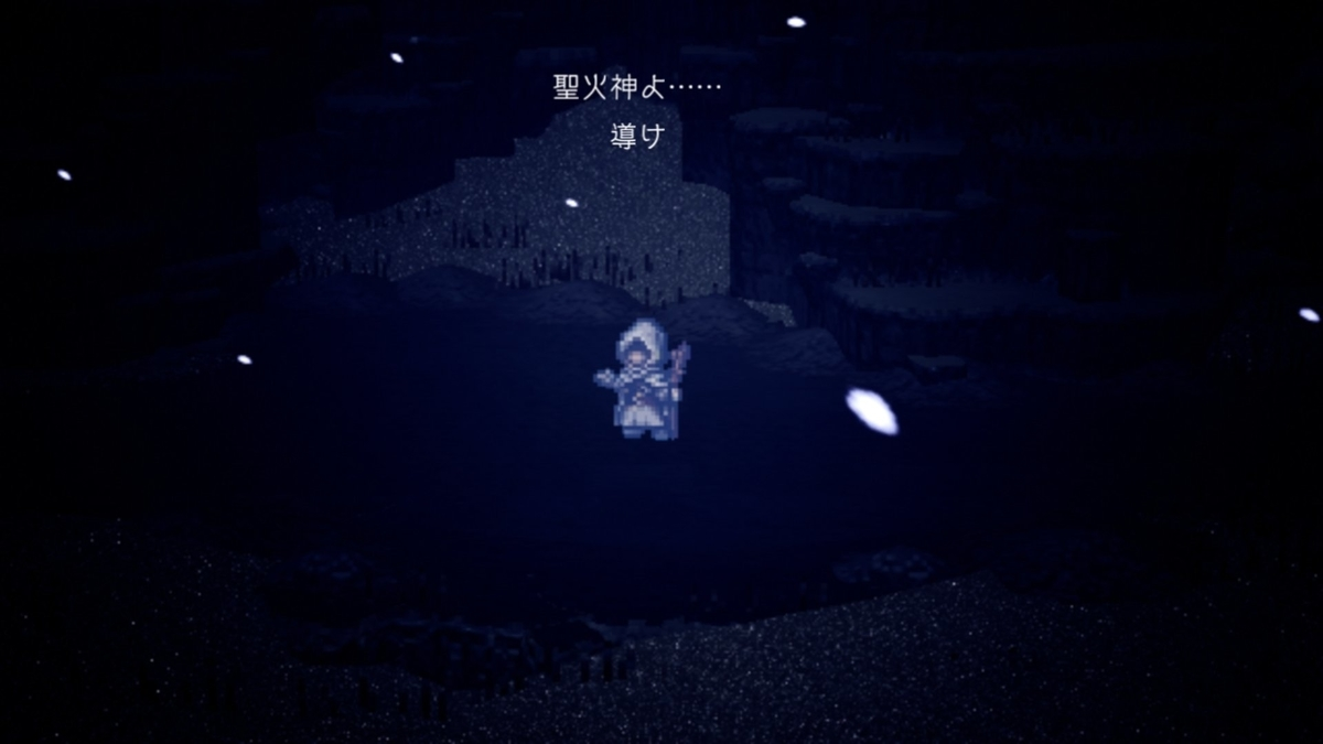 f:id:dashimaki_tmg:20201028173406j:plain