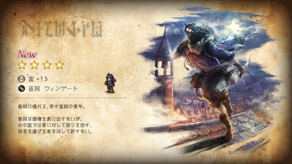f:id:dashimaki_tmg:20201028173551j:plain
