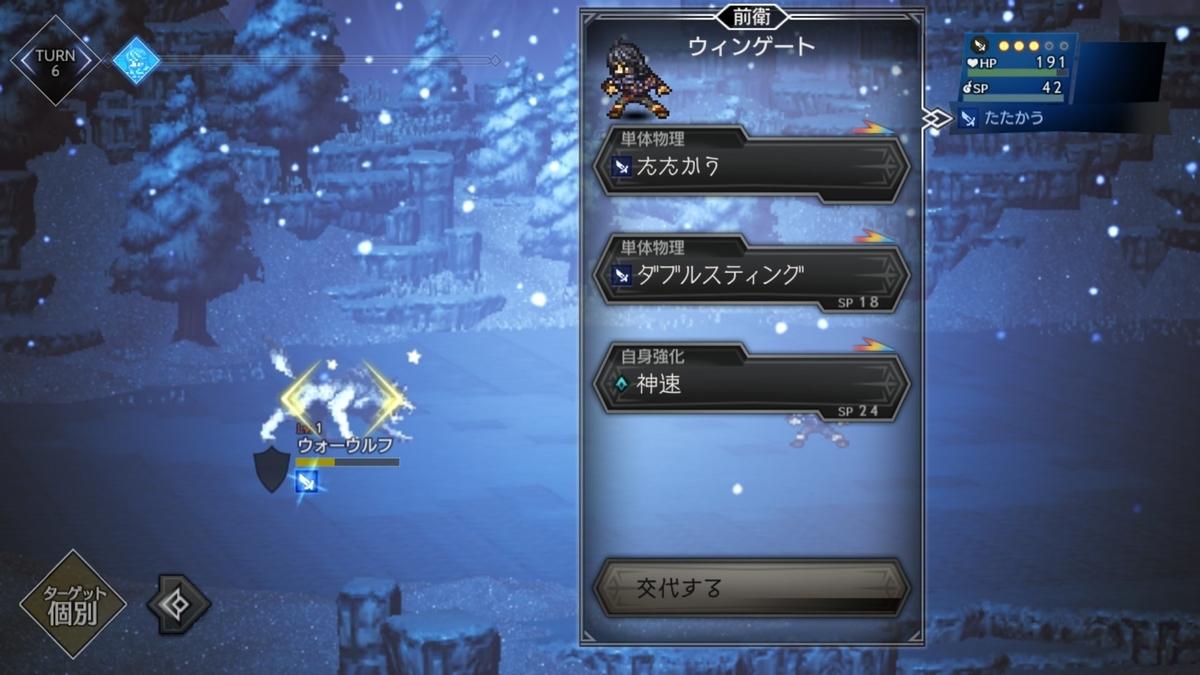 f:id:dashimaki_tmg:20201028173621j:plain