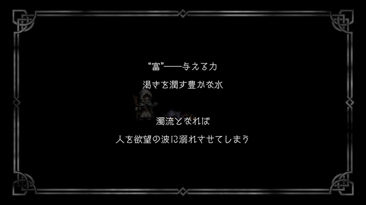 f:id:dashimaki_tmg:20201028173659j:plain