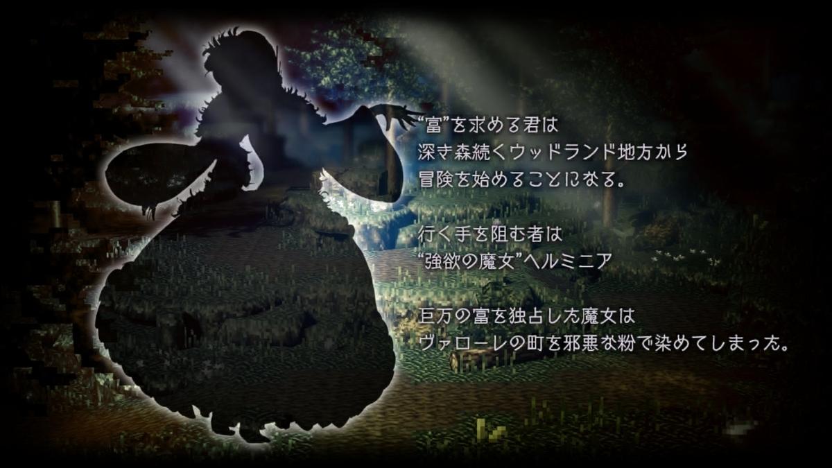f:id:dashimaki_tmg:20201028173711j:plain