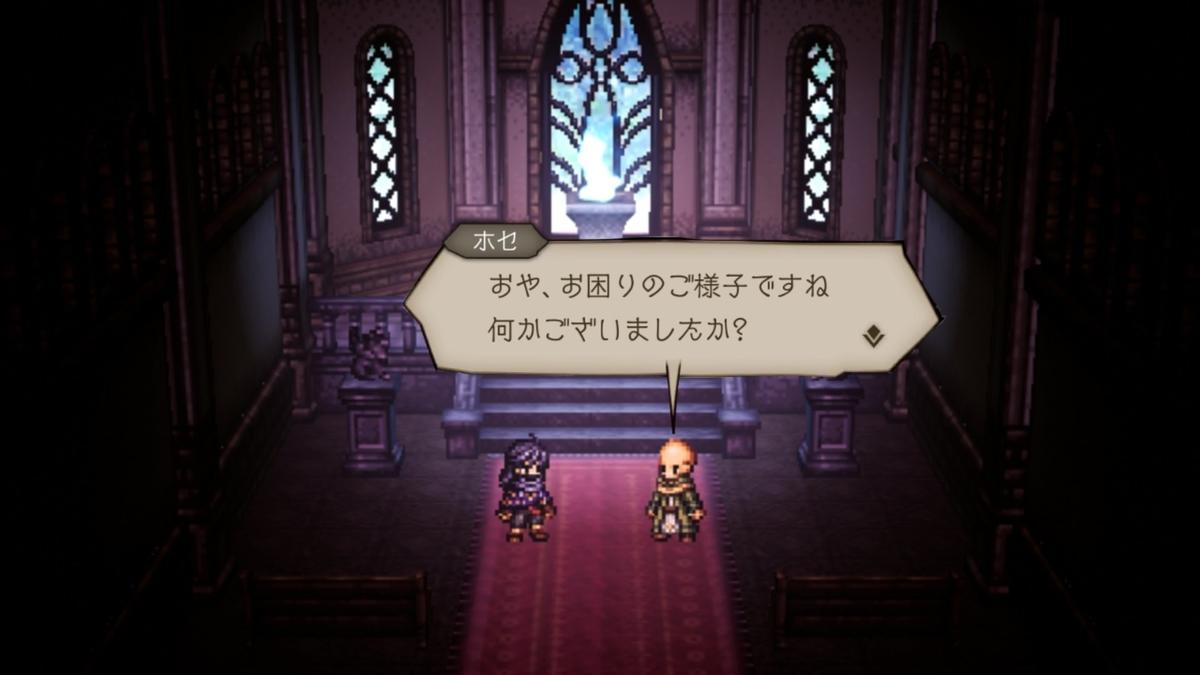 f:id:dashimaki_tmg:20201028173826j:plain