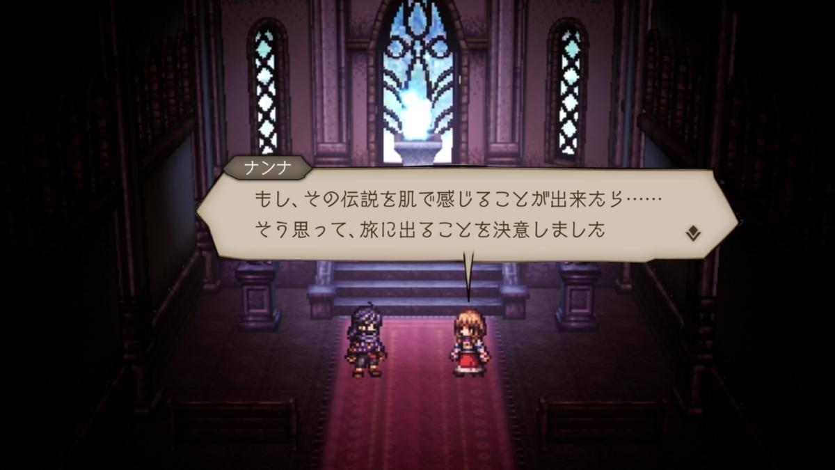 f:id:dashimaki_tmg:20201028173841j:plain
