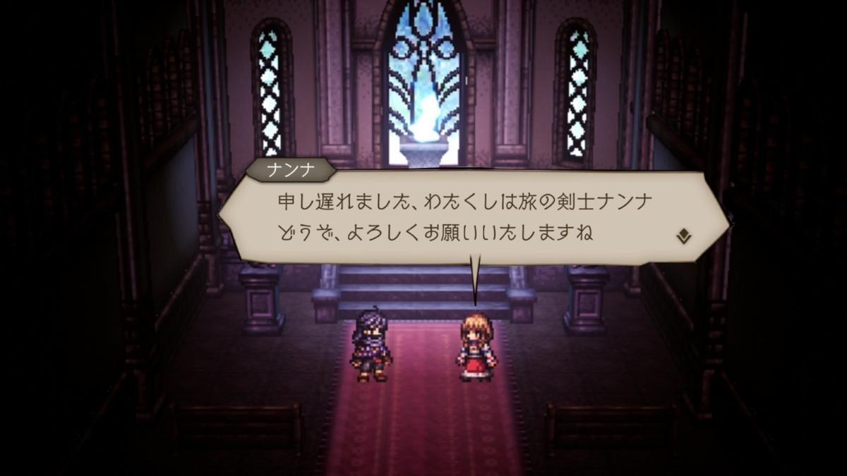 f:id:dashimaki_tmg:20201028173854j:plain