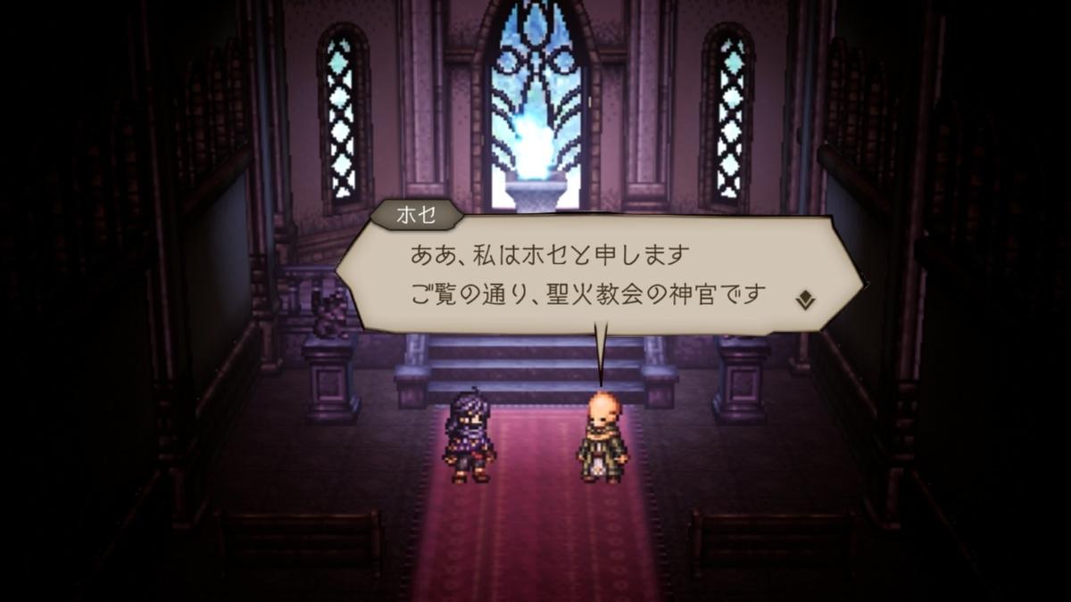 f:id:dashimaki_tmg:20201028173947j:plain