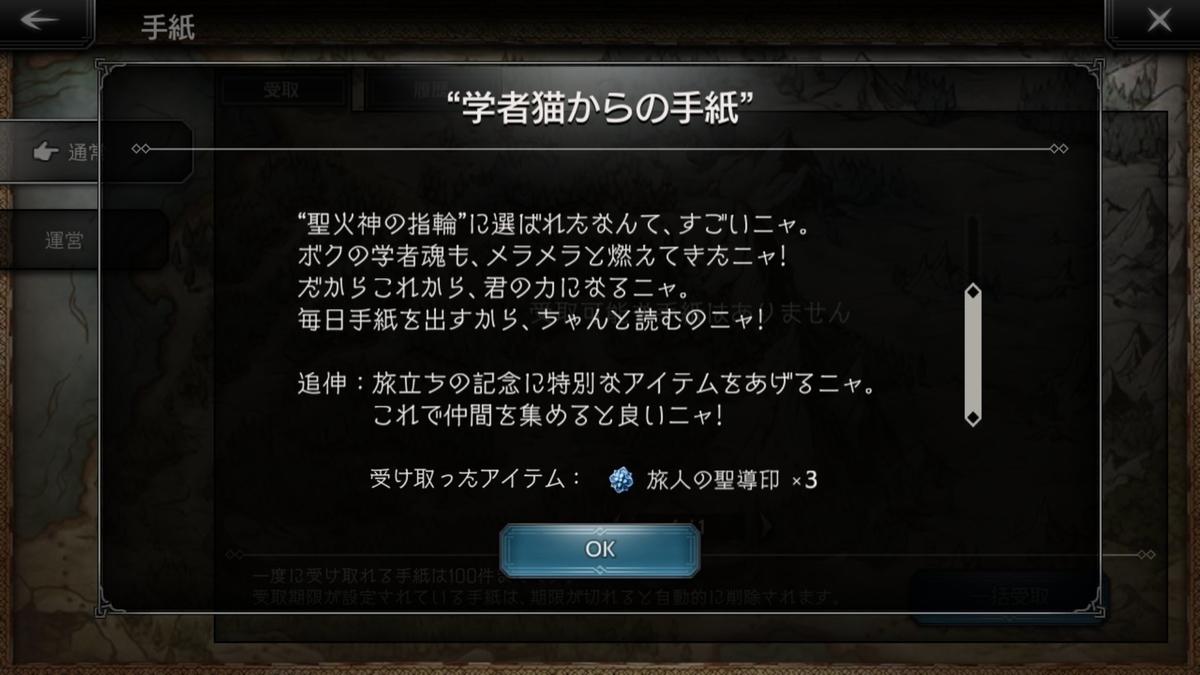 f:id:dashimaki_tmg:20201028174117j:plain