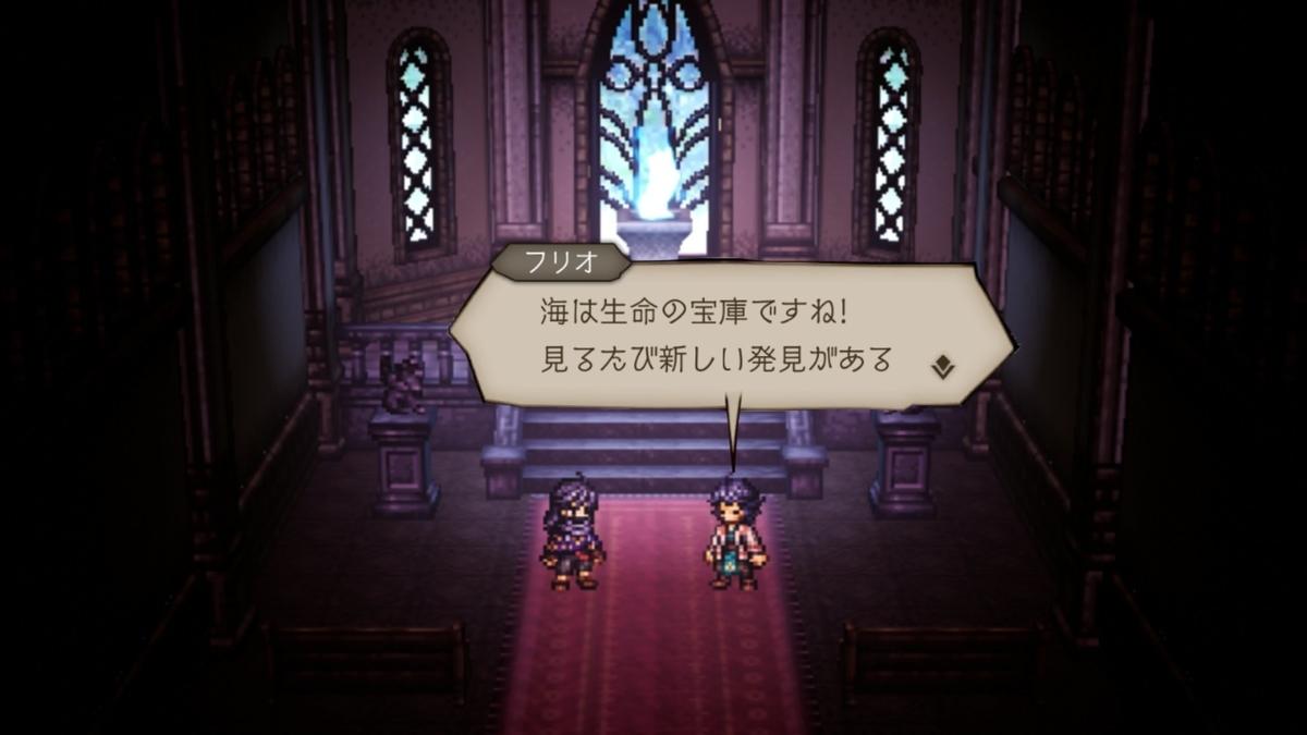 f:id:dashimaki_tmg:20201028174202j:plain