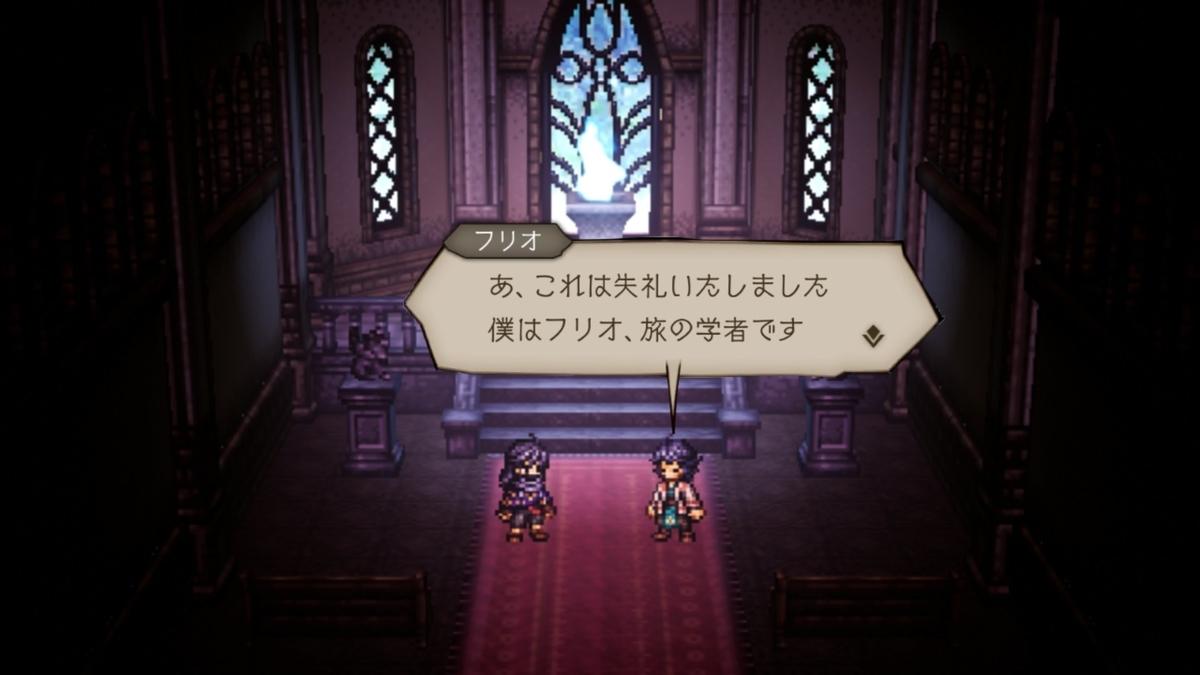 f:id:dashimaki_tmg:20201028174214j:plain