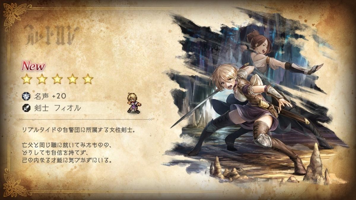 f:id:dashimaki_tmg:20201028174234j:plain