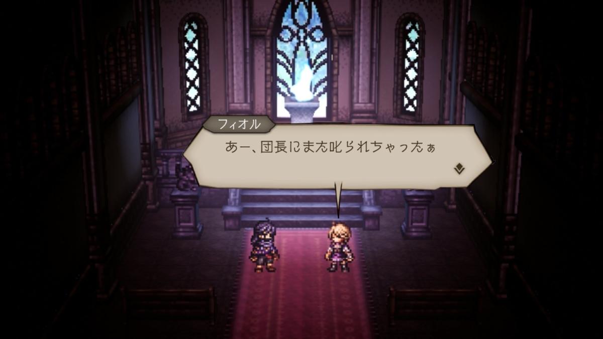 f:id:dashimaki_tmg:20201028174244j:plain