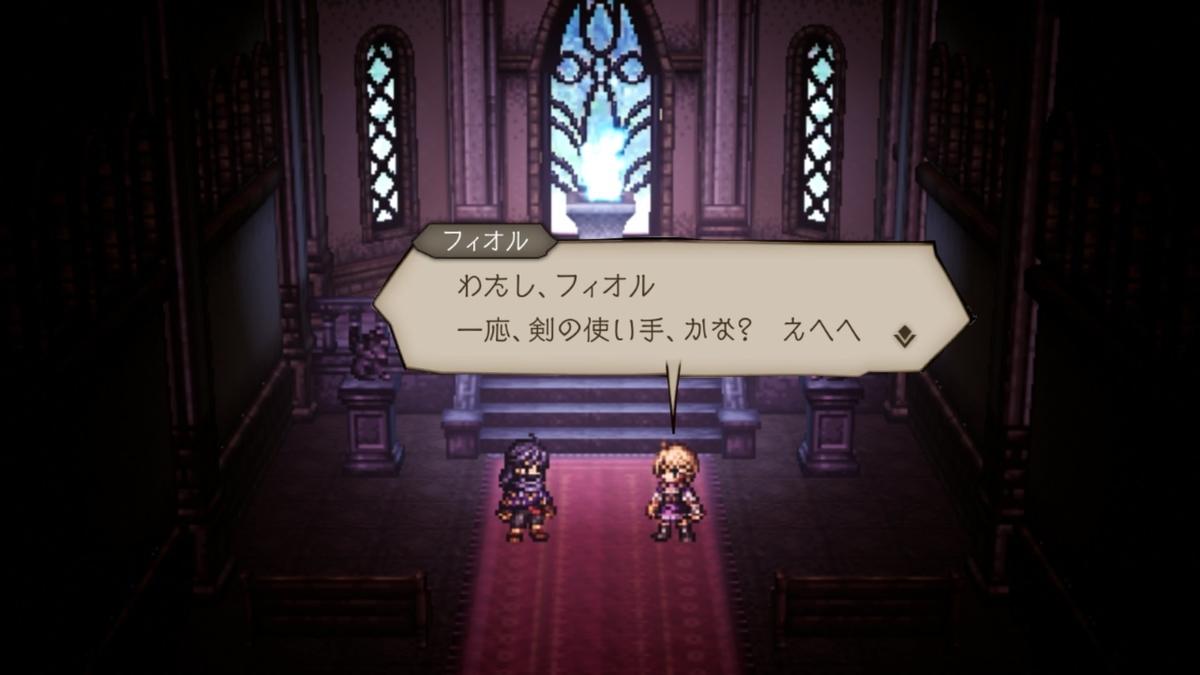 f:id:dashimaki_tmg:20201028174255j:plain