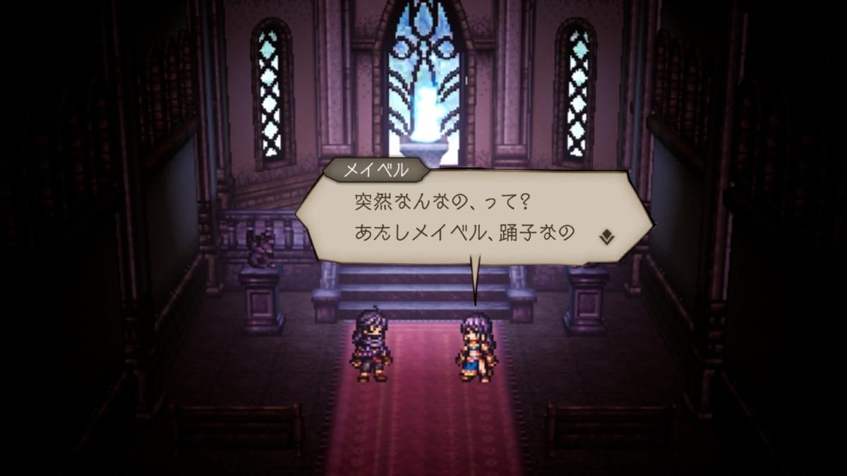 f:id:dashimaki_tmg:20201028174329j:plain