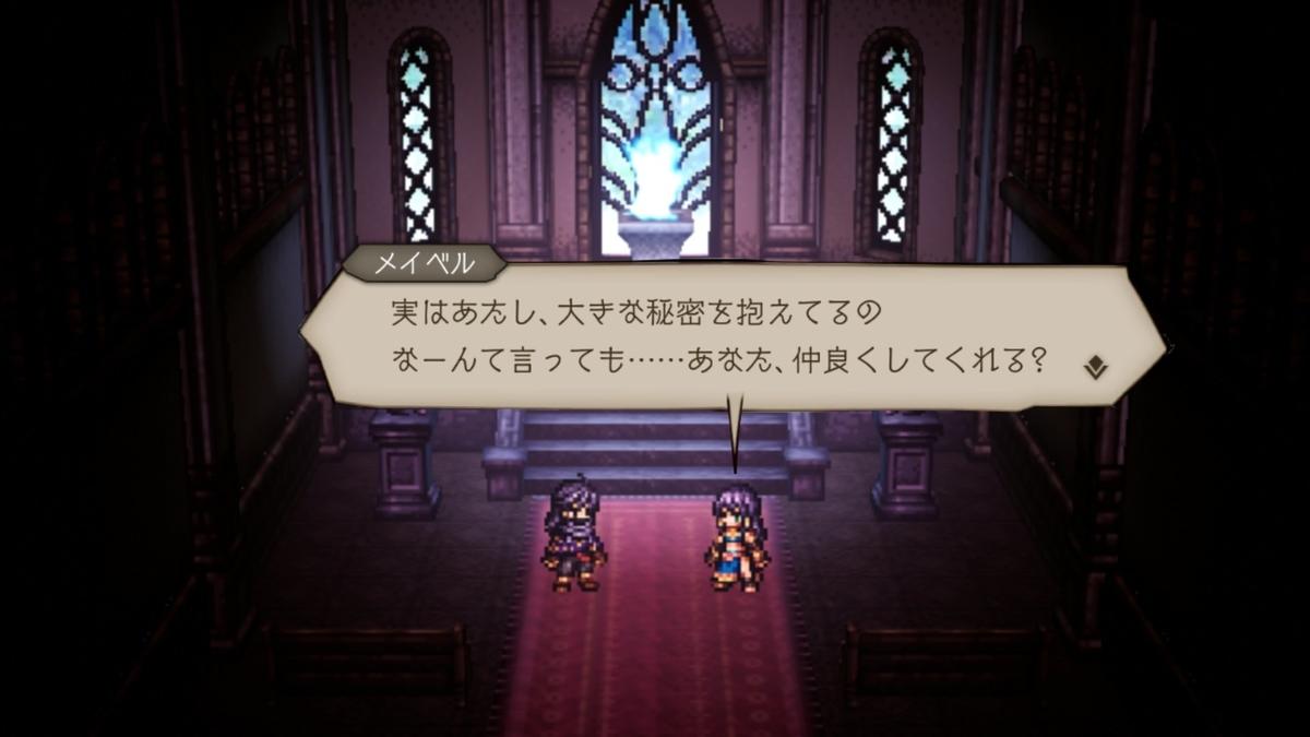 f:id:dashimaki_tmg:20201028174339j:plain
