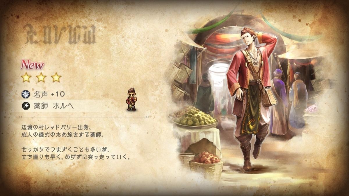 f:id:dashimaki_tmg:20201030122215j:plain