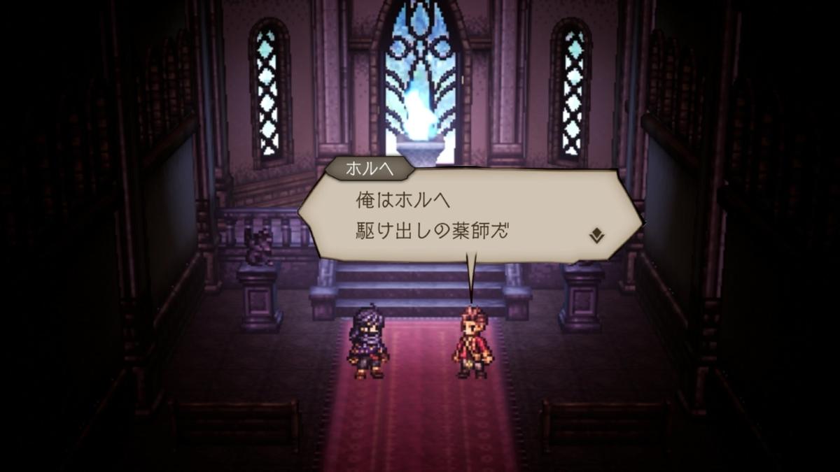 f:id:dashimaki_tmg:20201030122229j:plain