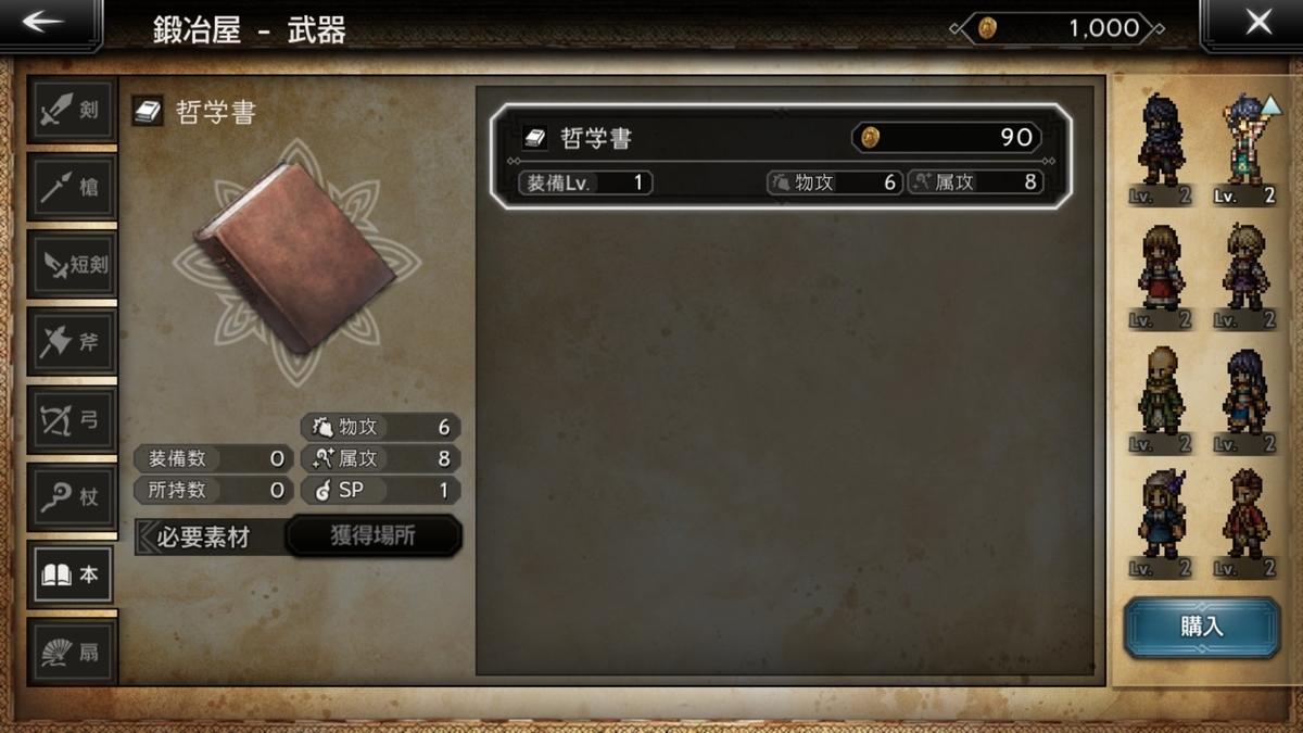 f:id:dashimaki_tmg:20201030122558j:plain
