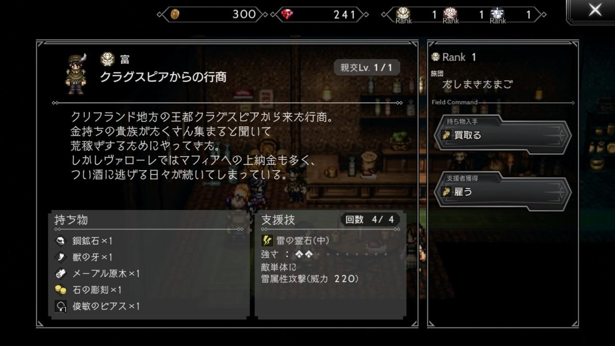 f:id:dashimaki_tmg:20201030122635j:plain
