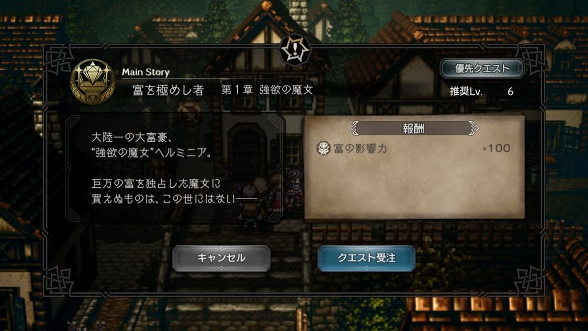 f:id:dashimaki_tmg:20201030122729j:plain