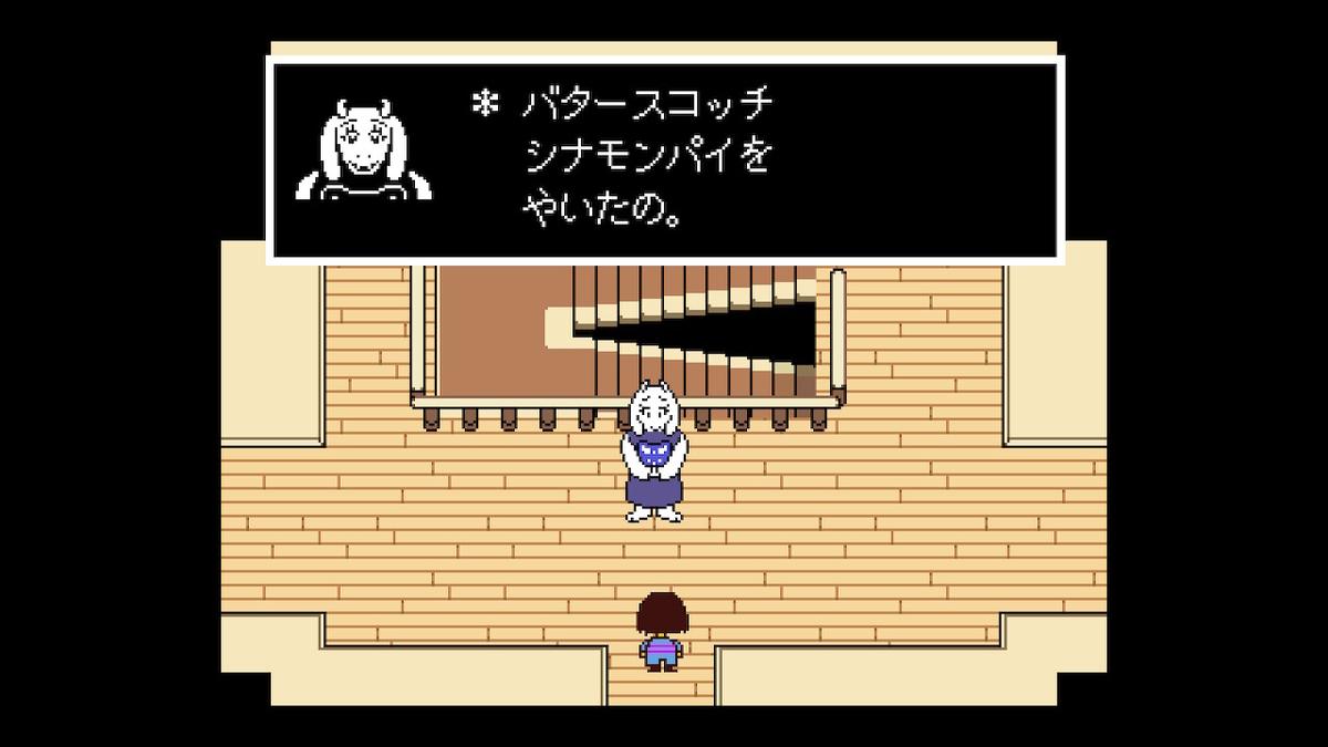 f:id:dashimaki_tmg:20201030220317j:plain