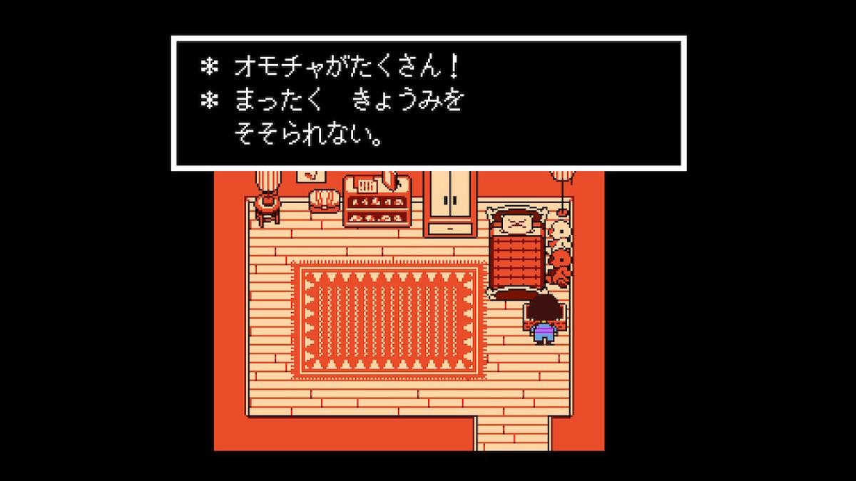 f:id:dashimaki_tmg:20201030220355j:plain