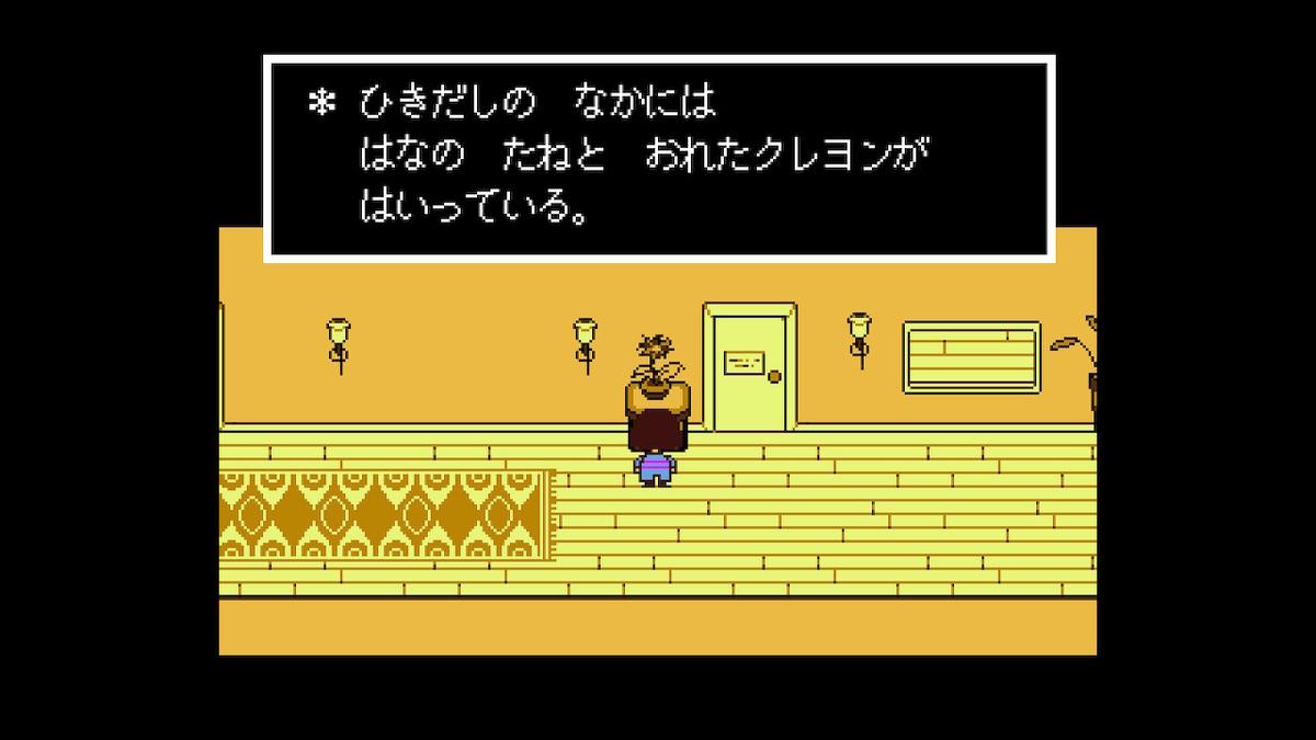 f:id:dashimaki_tmg:20201030220424j:plain