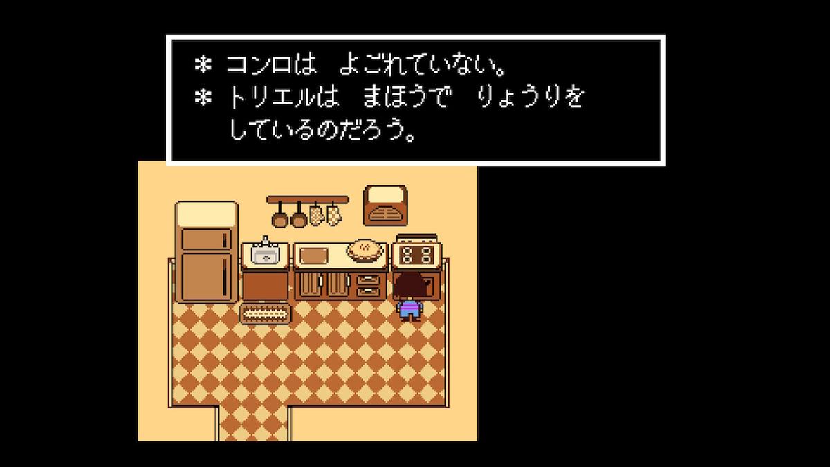 f:id:dashimaki_tmg:20201030220506j:plain
