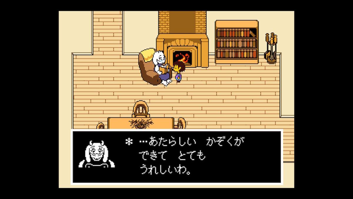 f:id:dashimaki_tmg:20201030220525j:plain