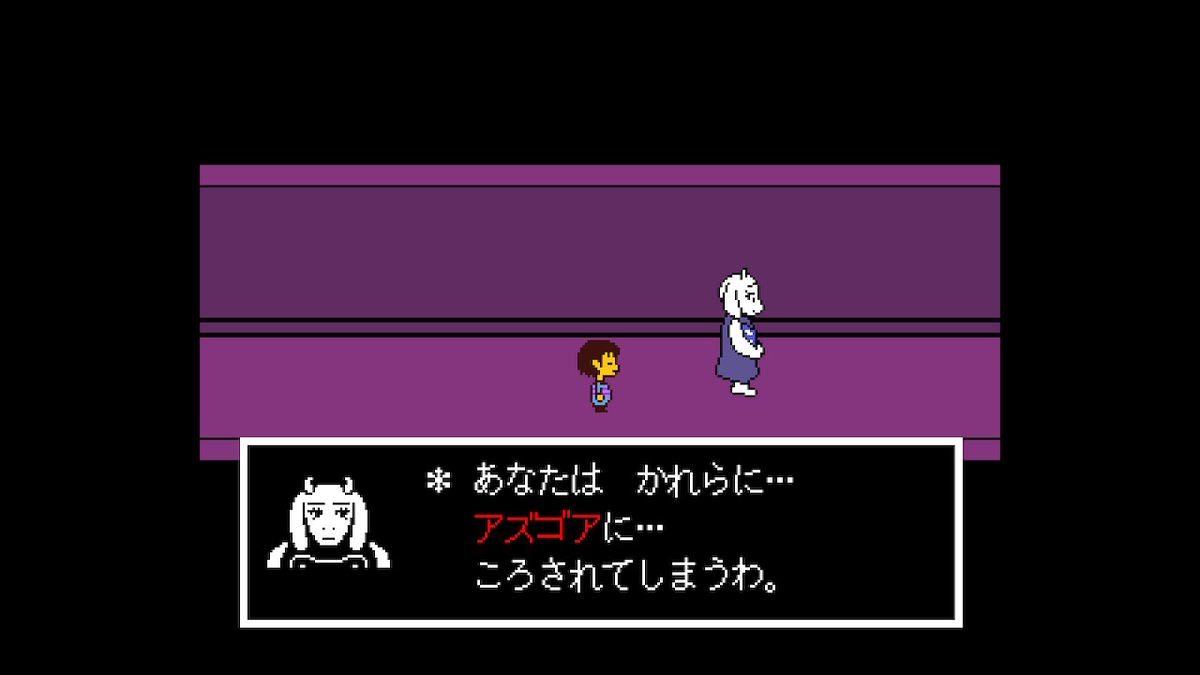 f:id:dashimaki_tmg:20201030220704j:plain