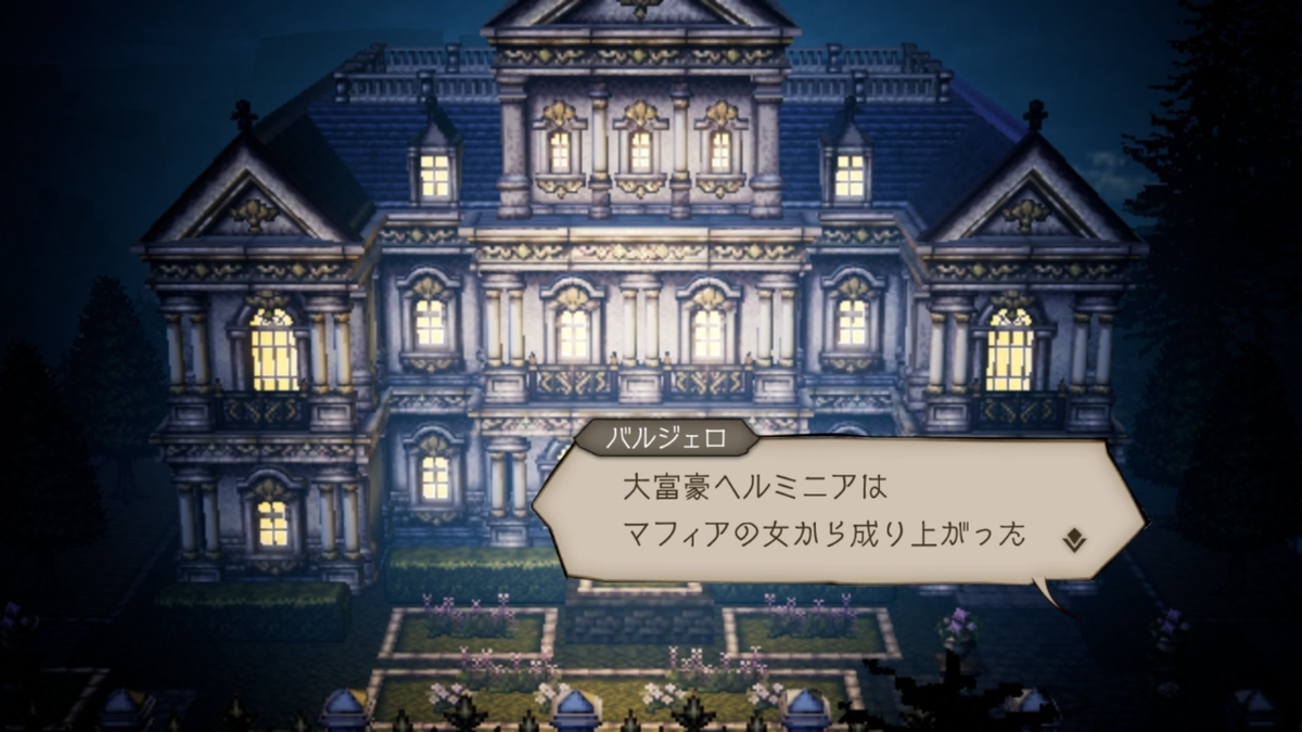 f:id:dashimaki_tmg:20201031140046j:plain