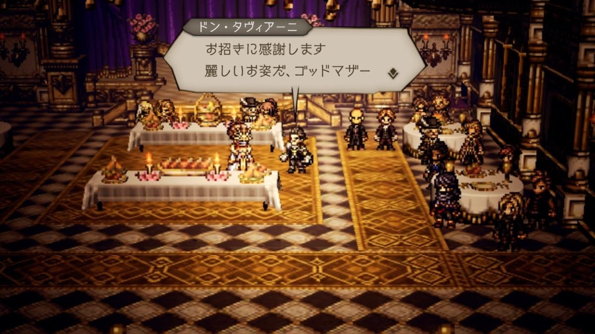 f:id:dashimaki_tmg:20201031140207j:plain