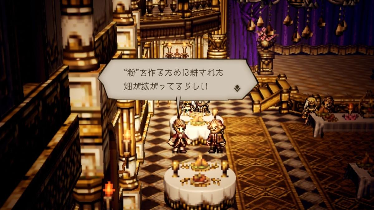 f:id:dashimaki_tmg:20201031140443j:plain