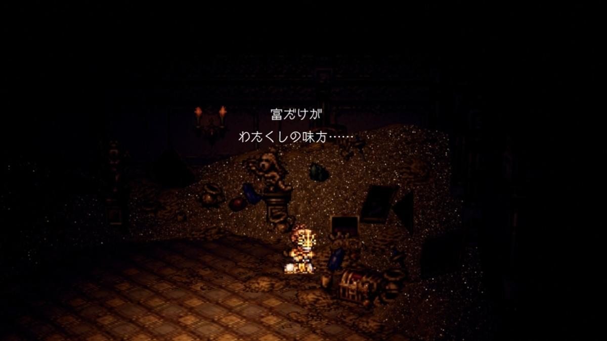 f:id:dashimaki_tmg:20201031140658j:plain