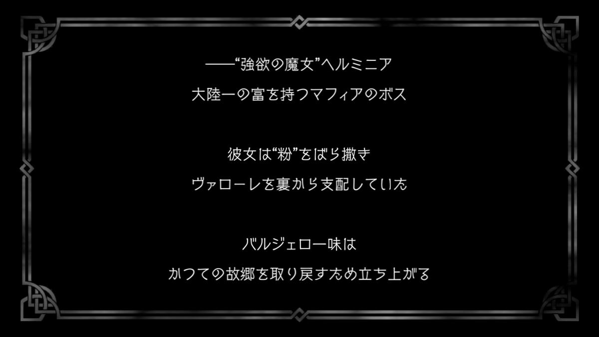 f:id:dashimaki_tmg:20201102220849j:plain