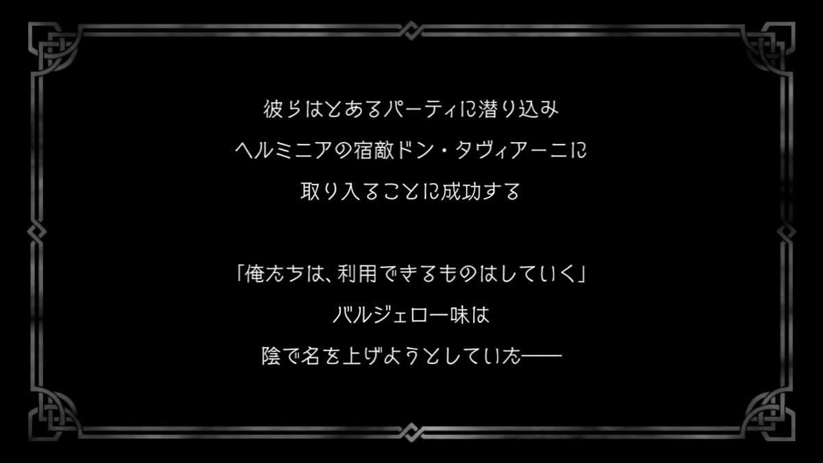 f:id:dashimaki_tmg:20201102220901j:plain